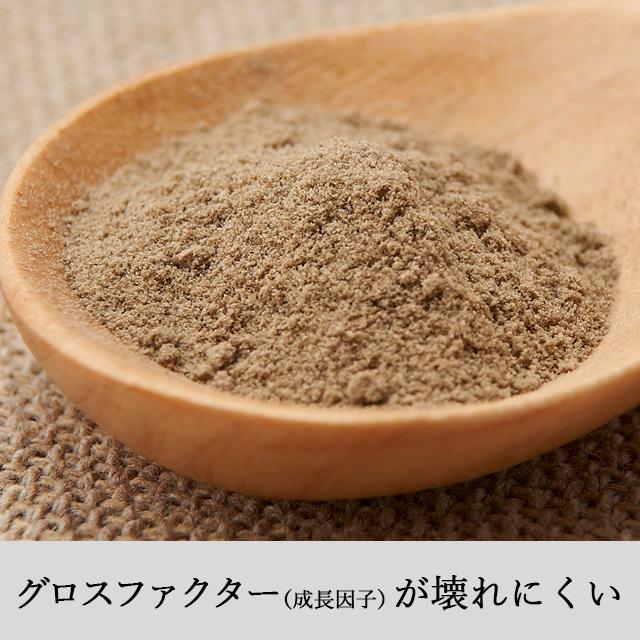 (胎盘保健食品马purasentaraennekku)kireidepurasenta 30粒
