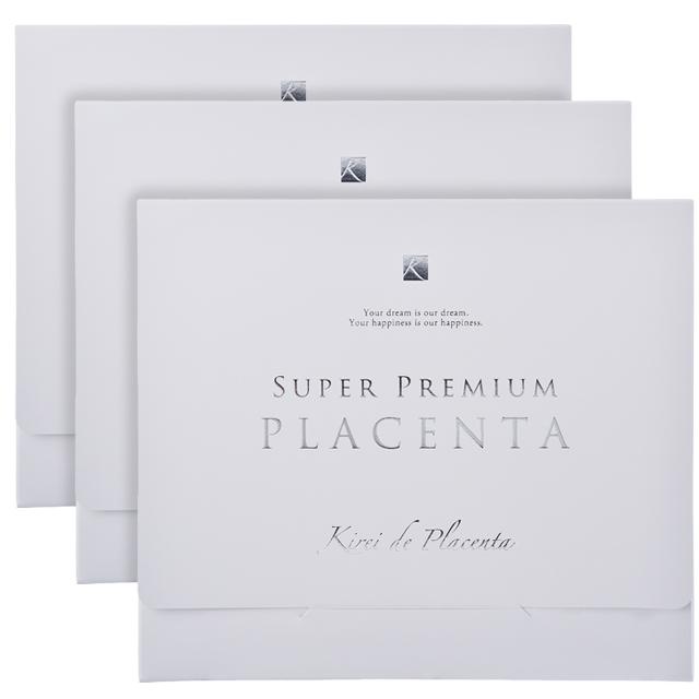 キレイ・デ・プラセンタ(30包)×3箱 / 馬プラセンタサプリメント サプリ 馬プラセンタ 女性ホルモン サプリメント 馬 プラセンタサプリ ヒアルロン酸 美容サプリメント 臍帯 羊膜