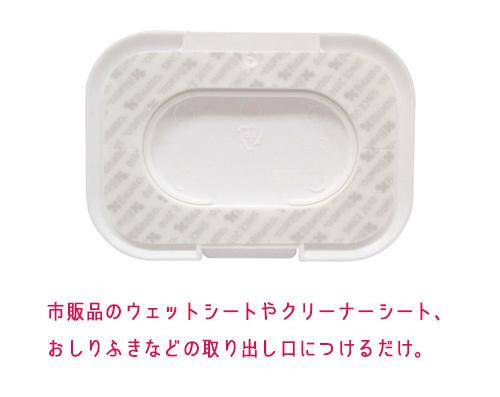 «» 专注 < nesoberi > (擦的盖子,盖子,屁股,清洁湿床单,) (白色、 清晰的白色 x 黑色,花生)