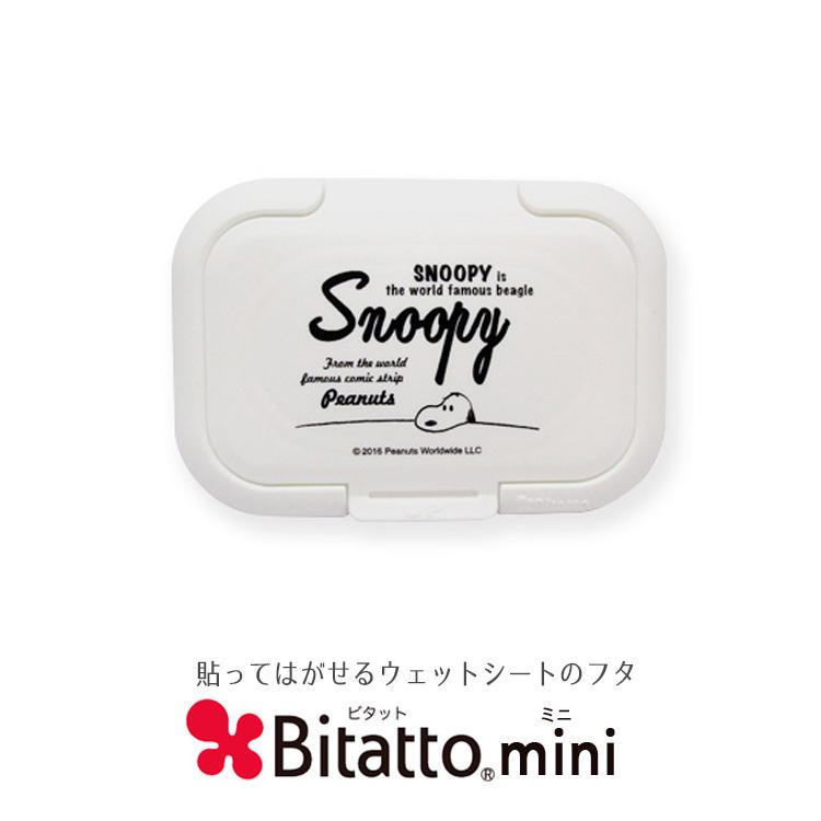 貼ってはがせて何度でも使えるウェットティッシュ のフタ ミニ スヌーピー ビタットミニ 記念日 定番から日本未入荷 デスクフェイス SNOOPY 蓋 除菌シート おしりふき ウェットシート ふた Bitatto mini Peanuts