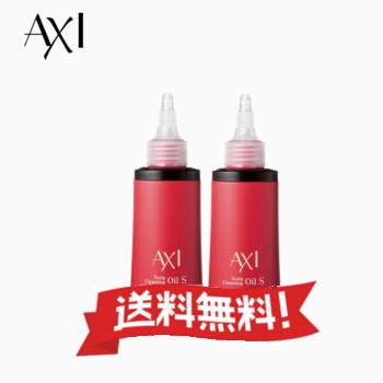 送料無料 毛穴汚れ 過剰皮脂を徹底オフ 頭皮用クレンジングオイル セール クオレ 120ml ×2本セット スキャルプ クレンジングオイルS AXI 10%OFF