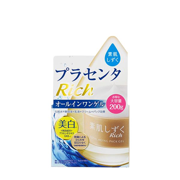 吸着ヒアルロン酸水 激安☆超特価 が肌の表面でパック膜をつくって 長時間うるおいをキープします 卸売り 素肌しずくゲルSa 200g 全品共通10%クーポンあり 正規品 ゲルSa 200g 素肌しずく ギフト対応可
