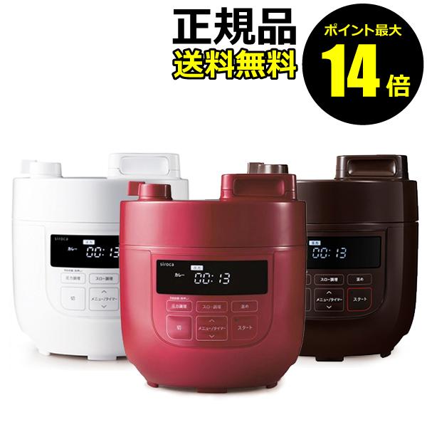 siroca 電気圧力鍋 SP-D131<siroca/シロカ>【正規品】
