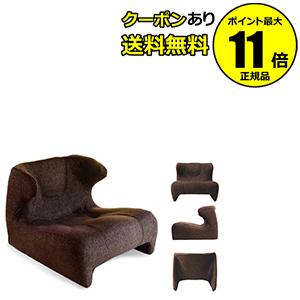 【全品共通15%クーポンあり】匠の腰楽座椅子コンフォシート【正規品】