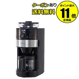 【全品共通20%クーポンあり】 siroca SC-C111 コーン式全自動コーヒーメーカー 【正規品】 <siroca/シロカ>