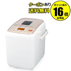 siroca ホームベーカリー SHB-712 シロカ 【正規品】