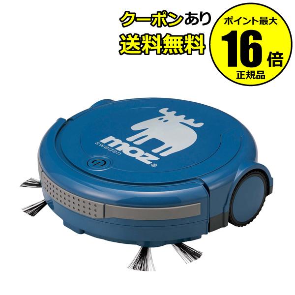 【全品共通15%クーポンあり】ecomo ロボットクリーナー moz 【正規品】