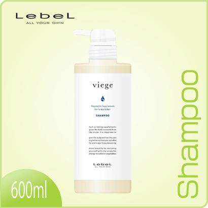 ruberuvijieshampu 600ml LebeL viege shampoo