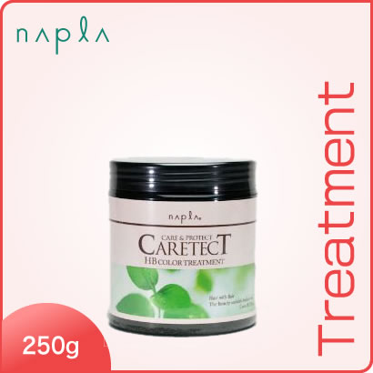 Napa CEATEC to HB color treatment V-type (250 g) napla CARETECT HB (tax included) more than 10,800 yen buying in