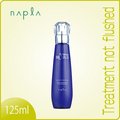 纳帕毕格罗 korty 富油 (125 毫升) napla BIJOUROI (含税) 超过 800 日元购买