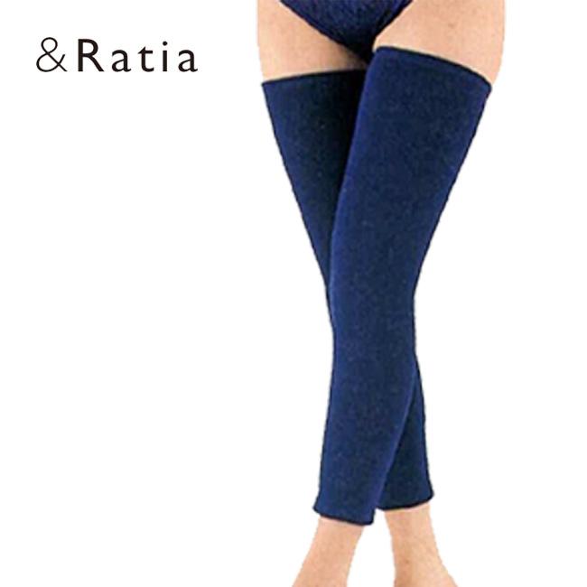 【特典あり】&Ratia アンドラティア ロングサポーター 脚用2枚セット[バイオセラミック製 光電子下着(光電インナー ふくらはぎ・太もも用サポーター)!光電子を利用した補正下着(ふともも・太股 補整下着)]