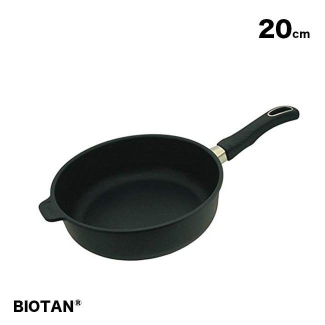 【無料ラッピング対応可】BIOTAN バイオタン 深型フライパン20cm(IH非対応)220A[生物由来の新コーティングでこびりつきにくい!持ち手が取り外せてオーブンにも入る深いフライパン(ガス/ガスコンロ対応)] 送料無料