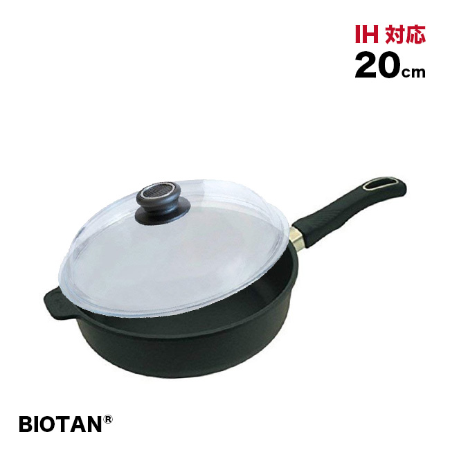 【無料ラッピング対応可】BIOTAN バイオタン 深型フライパン20cm(IH対応)17220A+ドーム型ガラスフタ パイレックス 20cm 20-0[生物由来の新コーティングでこびりつきにくい!ふた(蓋)付きIHフライパン] 送料無料