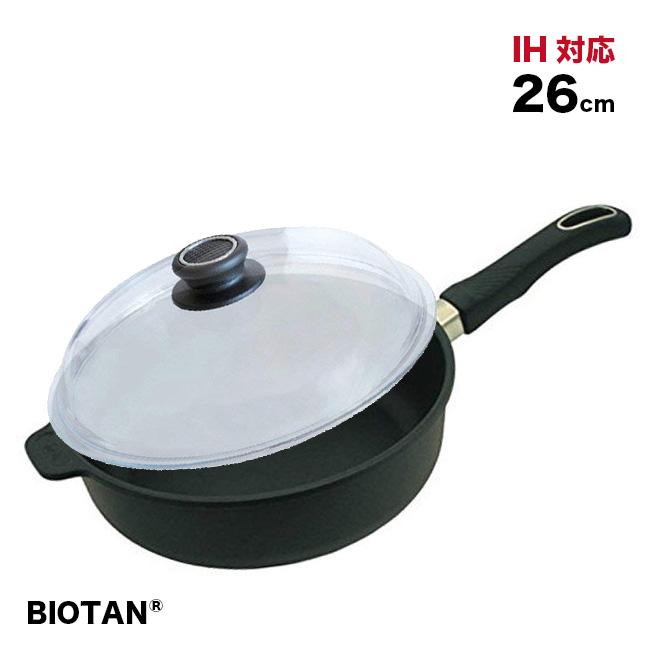 【無料ラッピング対応可】BIOTAN バイオタン 深型フライパン26cm(IH対応)17226A+ドーム型ガラスフタ パイレックス 26cm 26-0[生物由来の新コーティングでこびりつきにくい!ふた(蓋)付きIHフライパン] 送料無料
