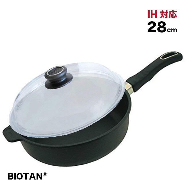 【無料ラッピング対応可】BIOTAN バイオタン 深型フライパン28cm(IH対応)17228A+ドーム型ガラスフタ パイレックス 28cm 28-0[生物由来の新コーティングでこびりつきにくい!ふた(蓋)付きIHフライパン] 送料無料