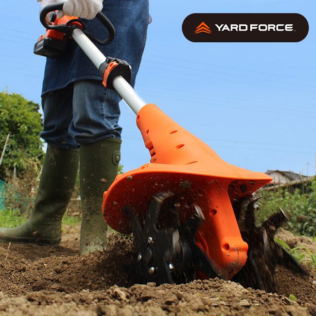 YARD FORCE ヤードフォース ハイパワー 充電式 家庭用耕運機[家庭用 小型 耕運機 電動 耕耘機]【即納】