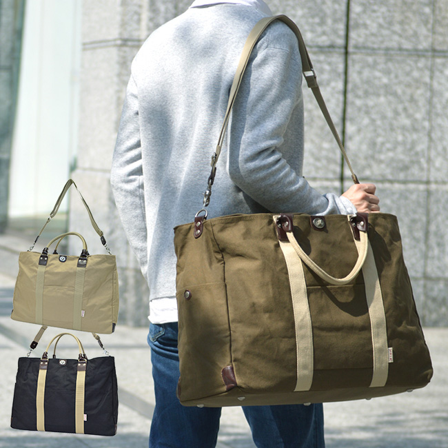 帆布工房 TRIPLINE ボストンバッグ #3X84-01[カーキ/ブラック/ベージュ 帆布 バッグ 鞄 かばん カジュアル ファッション ボストンショルダー ショルダーバッグ]