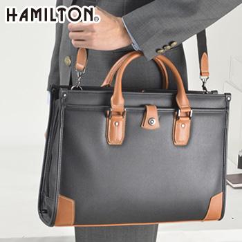 HAMILTON ハミルトン 合皮ビジネスバッグ No.26636[黒 紺 ビジネスバッグ 紳士 メンズ 男性 仕事用 通勤 通勤用 バッグ 鞄 B4対応 B4サイズ対応]