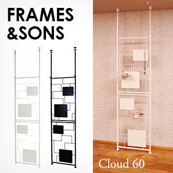 FRAMES&SONS パーテーション Cloud クラウド 60 KI01[国産(日本製)のシンプルでスタイリッシュなデザインのパーテイション(間仕切り) 足立製作所のおしゃれなスチール家具] メーカー直送