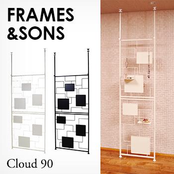 FRAMES&SONS パーテーション Cloud クラウド 90 KI02[国産(日本製)のシンプルでスタイリッシュなデザインのパーテイション(間仕切り) 足立製作所のおしゃれなスチール家具] メーカー直送