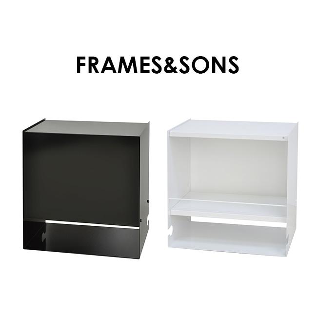【クーポンあり】FRAMES&SONS kakusu カクス ルーターボックス UD17[国産(日本製)のシンプルでスタイリッシュな収納ボックス モデムや配線・ケーブルの収納に足立製作所のおしゃれな収納家具]【即納】