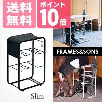 FRAMES&SONS Pulse パルス ブーツベンチ&アンブレラスタンド スリム KI07[国産(日本製)のシンプルでスタイリッシュなデザインの傘立てが付いたブーツラック 足立製作所の収納家具] 送料無料