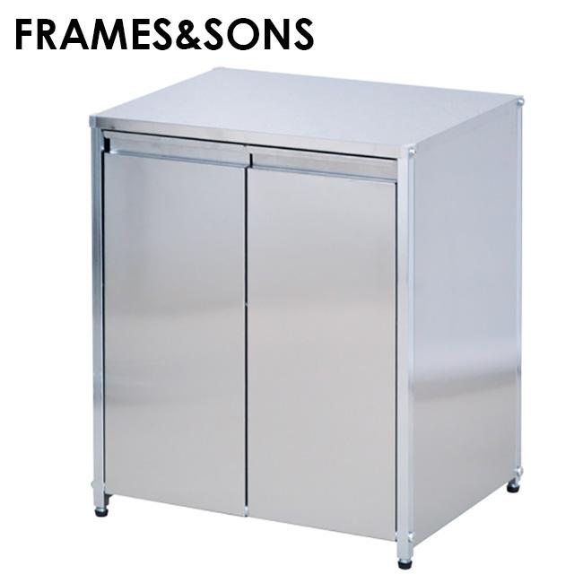 FRAMES&SONS 2way ステンレス ダストボックス 14L シンク下2分別 DS51[ゴミ箱 分別 ごみ箱 キャスター付き キャスター] メーカー直送