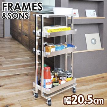 FRAMES&SONS ステンレス コンパクトワゴン DS102[日本製のキャスター付きキッチンワゴン シンプルなデザインのステンレス製のワゴンラック 調理台・作業台にキッチンのキャスターワゴン]