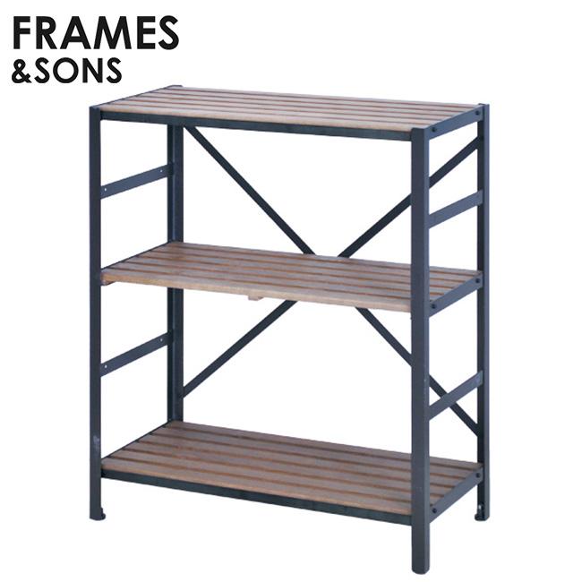 FRAMES&SONS face フェイス シェルフ 80 3段 DS35[日本製のおしゃれな収納家具 インテリアにもなる天然木の棚とスチールの家具 リビングにおすすめのシンプルなデザインのラック] メーカー直送