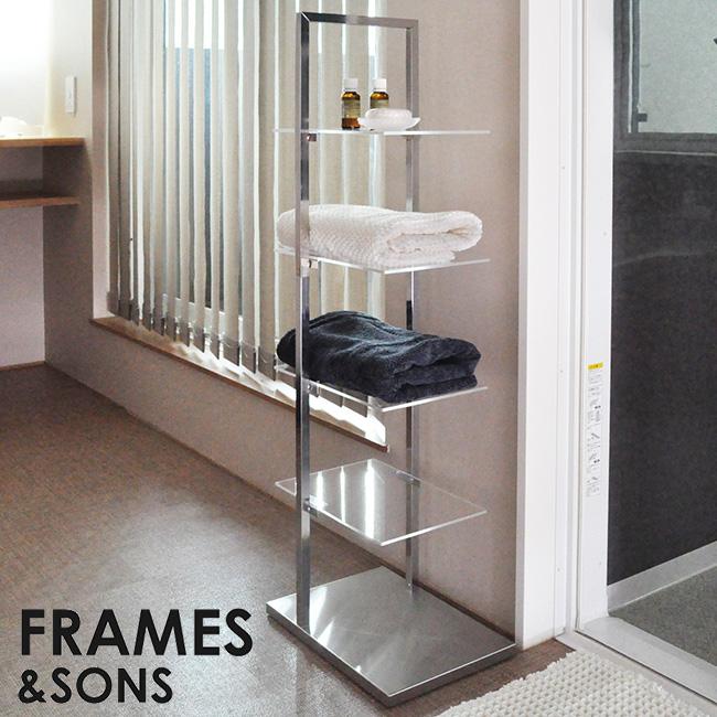 FRAMES&SONS Gate ゲート スリムラック AD37[日本製のおしゃれな収納家具 インテリアにもなるスチールの家具 脱衣室でタオルや着替えの置き場として使えるシンプルなデザインのラック]