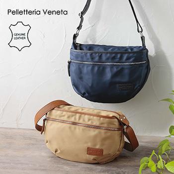 ペレッテリア・ベネタ イタリア製 ナイロン ショルダーバッグ[軽量なナイロンバッグのショルダーバッグ シンプルなデザインのバッグで男女兼用で使える カラーはベージュとネイビー] 送料無料