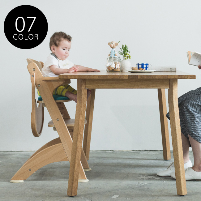 KATOJI カトージ ベビーチェア ファニカ[ブルー/ブラウン/ピンク/グリーン/グレー/抹茶色/チャコール 対象年齢 約生後7か月から 木製ハイローチェア ハイチェア]