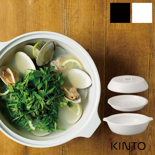 キントー カコミ KAKOMI IH土鍋 2.5L[鍋パーティーにおすすめのおしゃれな土鍋 IHに対応したシンプルなデザインの陶器の鍋 直火・オーブン・電子レンジで使えるIH鍋 鍋料理・寄せ鍋]