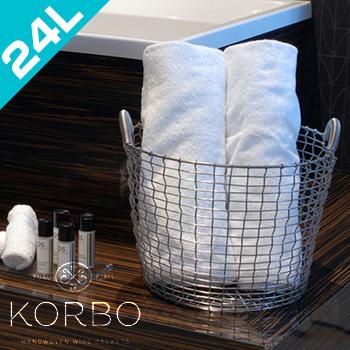 KORBO コルボ クラシック24 KB-001[ワイヤーバスケット ステンレス製のかご インテリアにもなる北欧のデザインのバスケット スチールのおしゃれな脱衣かご インテリア雑貨]