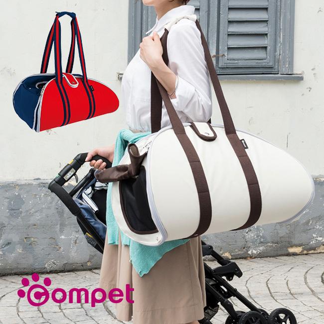 コムペット エケバッグ Mサイズ[ペットの移動や外出に便利なキャリーバッグ 小型犬のペットキャリーバック 犬の持ち運びに人気のペットキャリー 斜めがけもできるおすすめのバッグ]