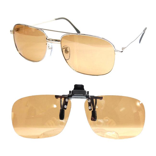 ドライブ用サングラス ドライブ用偏光サングラス ドライブ用メガネ 運転 お出かけ おでかけ 旅行 紫外線カット 紫外線 偏光グラス 調光グラス ドライブ 高機能 高機能ドライビングサングラス ドライビングサングラス お歳暮 サングラス 眼鏡 偏光 めがねタイプ ドライブ用 保証 めがね メガネタイプ メンズ めがねの上から 眼鏡タイプ 調光 メガネ クリップ 日本製 クリップオン 運転用 レディース 昼夜 メガネの上から