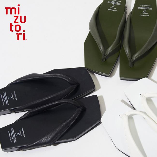 mizutori みずとり SELF[男性用の下駄(25・26・27cm サイズあり) 人気の黒・白・オリーブ 浴衣からカジュアルなファッションまで合う紳士用(メンズ)下駄]