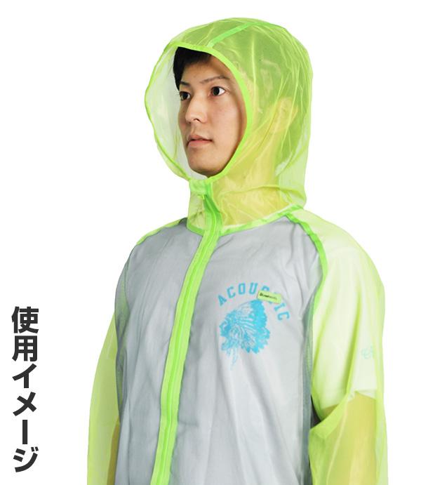 mothKeehi NET PARKA モスキーヒ 防虫ネットパーカ 着るかや[蚊の対策 パーカー(メッシュ) ガーデニングやアウトドアの蚊よけに 通気性の良いメッシュ生地 メンズ・レディース 兼用 メッシュパーカー]