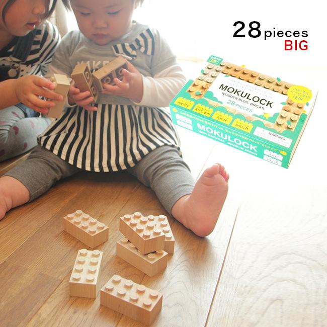 【ギフト対応無料】MOKULOCK もくロック TSUMIKI 28ピースセット[無塗装の安心 安全 日本製の木のブロック 6 種類の木で創造力を育む知育 玩具 木製ブロックは大人にも人気 知育 おもちゃ プレゼントに]