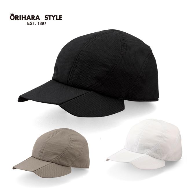 ORIHARA STYLE オリハラスタイル 3つ折マルチキャップ RA-OR-H003[折り畳みできるおしゃれなデザインの帽子 撥水・通気性のあるキャップ 男性や女性・レディースにもおすすめ]
