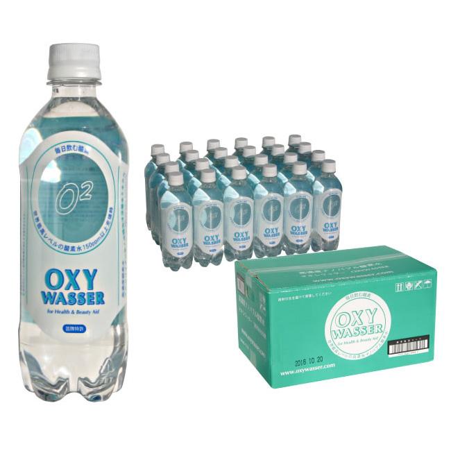 オキシワッサー500ml《48本セット》[高濃度のナノバブル酸素水!富士山のバナジウム天然水と沖縄の海洋深層水の天然ミネラルを配合 酸素の力でリラックス 心も体も健康に] メーカー直送