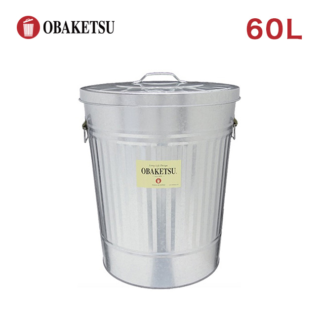 OBAKETSU M60(60L)[オバケツは屋外のダストボックス(ゴミ箱)やストッカー(ライスストッカー 米びつ 米 野菜)に使えるおしゃれなふた付バケツ 特大サイズ 金属製(トタン) 屋外収納] メーカー直送