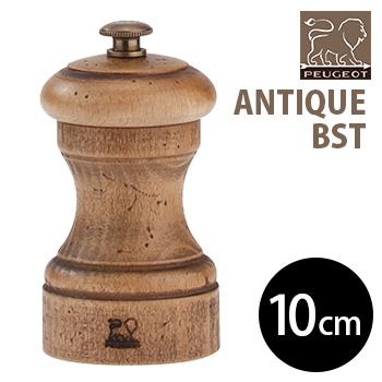 PEUGEOT プジョー アンティーク BST ミル 10cm[シンプルなデザインの天然木のミル おしゃれで人気の天然木材のキッチン用品 アンティーク調の手動のペッパーミル・ソルトミル]