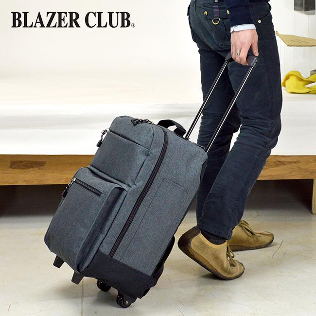 ブレザークラブ トロリーバッグ リュック式 No.15178[46L ブラック/グレー リュックサックにもなるキャリーバッグ 折り畳み傘収納ポケットと500mlペットボトル収納可能付き 出張 旅行]