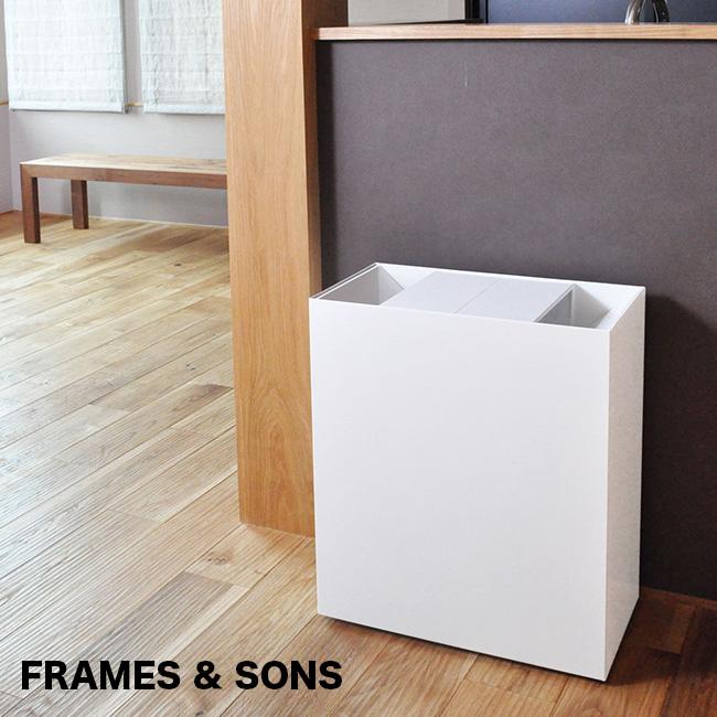 FRAMES&SONS SLANT リビングダストボックス ワイド DS141[シンプル ゴミ箱 45L 30L 分別 角 ごみ箱 ダストボックス 角型 ゴミ袋 見えない キッチン リビング]