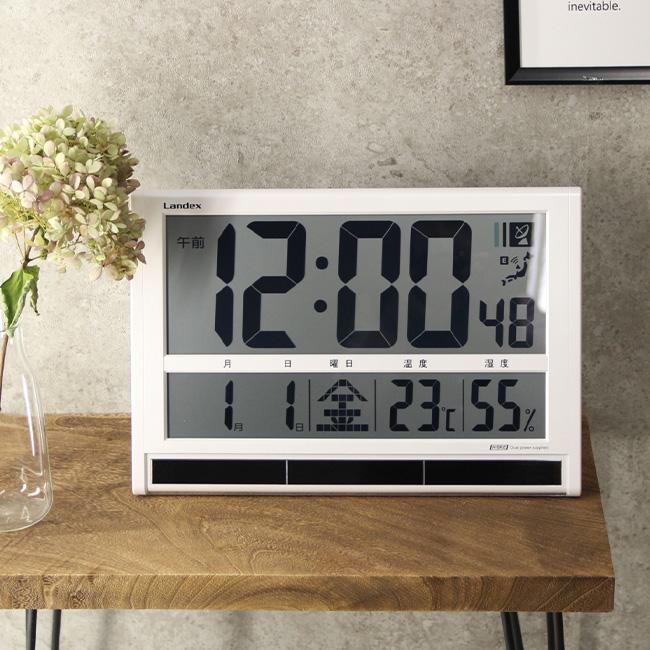 Landex ランデックス バカデカ電波時計 YW9088WH[デジタル電波時計 タイムゲート 置き時計 掛け時計]【即納】