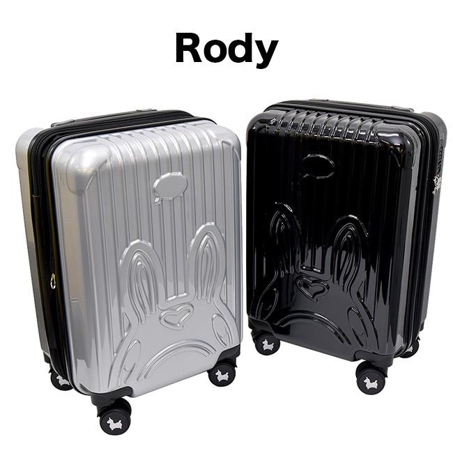 RODY ロディ キャリーケース[機内持ち込み 軽量 キャリーバッグ おしゃれ かわいい スーツケース レディース キャリー ケース]