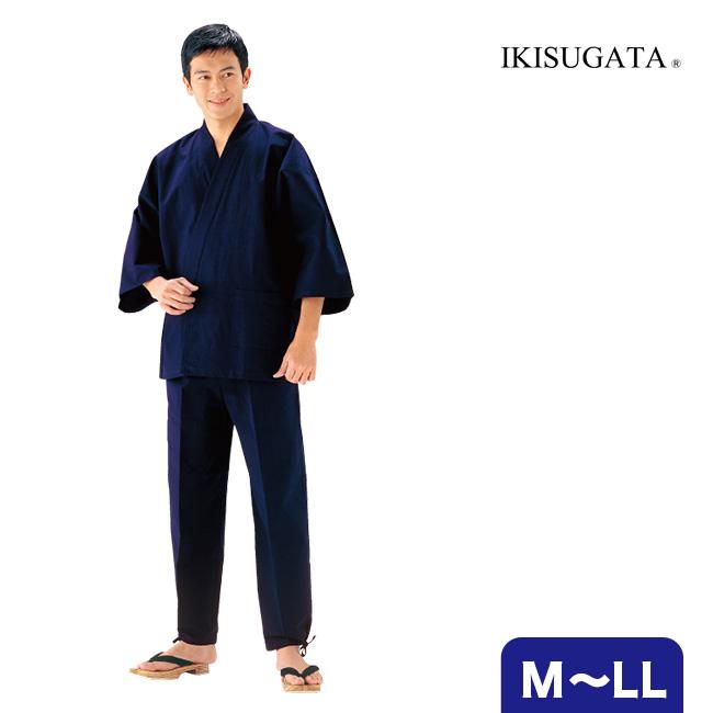 作務衣 本藍染 IKISUGATA 濃紺[日本製の夏用さむえ 和柄でおしゃれホームウェア 誕生日や父の日プレゼントに 紳士のルームウェアに 国産のサムエを贈り物に]