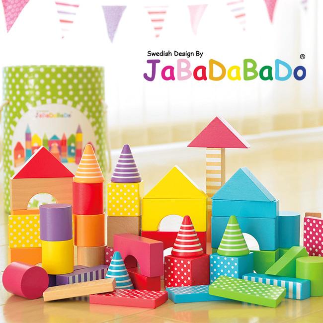 JaBaDaBaDo ビルディング ブロック 50PCS J-W7012[スウェーデンの木製 知育 おもちゃ(北欧 玩具) 赤ちゃんに遊んでほしい人気の木の知育玩具(ブロック 積み木)]