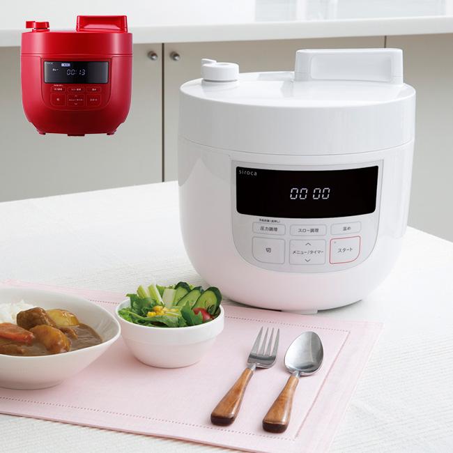 【特典あり】siroca シロカ 電気圧力鍋 SP-4D151<BR>[4リットル 4L スロー調理機能付き 電気 圧力鍋 レシピ本 呼び容量 スロークッカー 煮込み 鍋 圧力なべ]【即納】